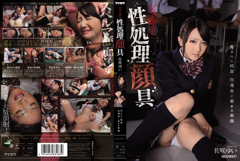 ipz368pl IPZ 368 Yui Sasaki   Student Whose Face is a Sex Processing Tool   Purity Defiled, Beautiful Face With Milky Stains