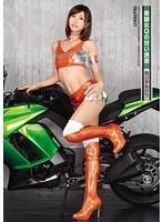 IPZ-436 Asahina Akari - Sweet Temptation Beautiful Leg RQ
