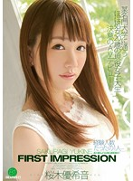 IPZ-454 FIRST IMPRESSION 81 桜木優希音