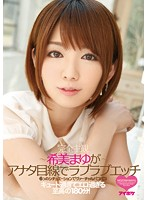IPZ-486 - Virtual Pakopako ~ Nozomi Eyebrows Dovey Etch-eye On You In The Situation Of Six
