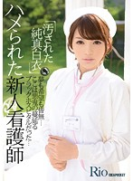 IPZ-489 - Soiled And Innocence White Robe Saddle Is A Rookie Nurse Rio