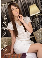 IPZ-545 - Gorgeous Technician Private Suites Jessica Kizaki