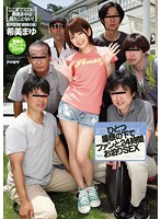 IPZ-552 - Fan And 24-hour Staying SEX In Under One Roof Nozomi Mayu