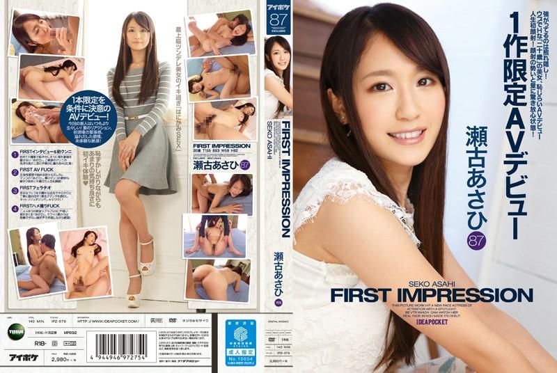 IPZ-579 FIRST IMPRESSION 87 Seko Asahi