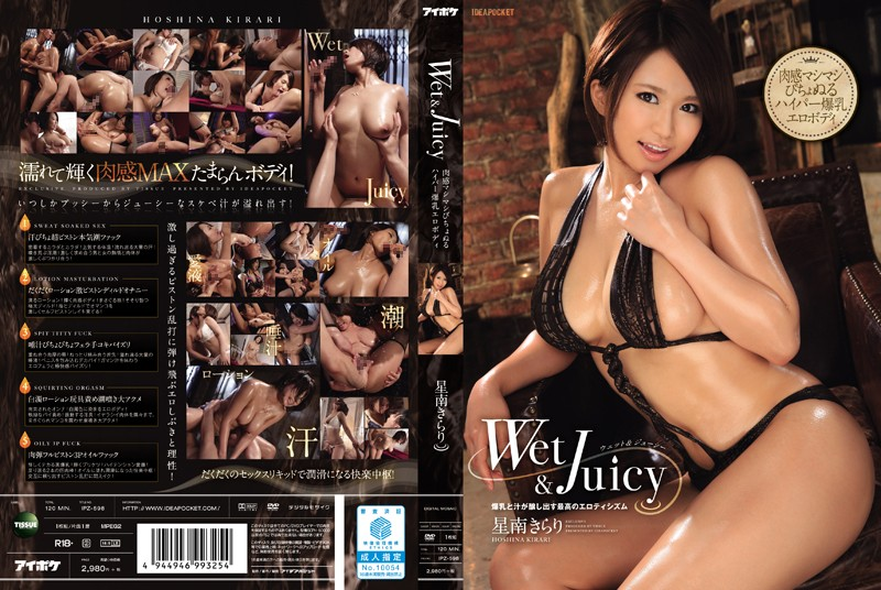 ipz598pl IPZ 598 Kirari Hoshina   Wet & Juicy. Voluptuous, Wet, Hyper Sexy Body With Colossal Tits Kirari Hoshina