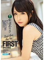 IPZ-661 - FIRST IMPRESSION 90 Certain Major Mis Grand Prix! Too Cute Topic Of The 18-year-old Beautiful Girl Is In Shock AV Debut! Is There Shindo