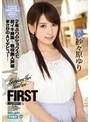 FIRST IMPRESSION 95 2ǯ�֤�Υ��å����ǽ饤����Ϫ������������ͥ�ޤ�����AV�ǥӥ塼�� �ӡ������