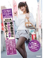 IPZ-979 Charge!A Single Actress Aizawa Minami Reports A Gossip Sneak Into Body Rascal Shops!From Refre To Deriher, Matt Health I've Been Sneaking In With Membership Organized Party And Body And Assoco Interruption!