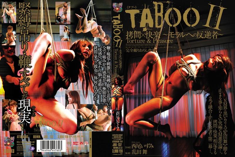 [JBD-137] TABOO II 拷問×快楽 ~モラルへの反逆者~ JBD