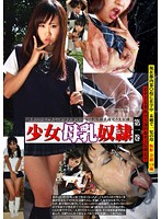 Image JKBX-001 The First Volume Of Breast Milk Slave Girl