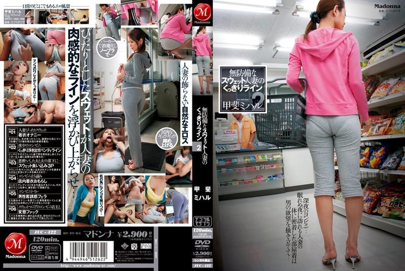 [JUC-422] 無防備なスウェット人妻のくっきりライン 2 JUC 日本成人片库-第1张