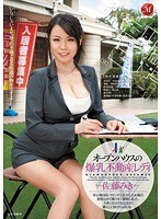 Big Real Estate Satou Miki Open House Ready -