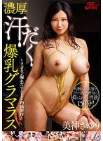 JUFD-320 - Muremure Sexual Feeling-matron Graces Sayuri Leaking Thick Sweaty Tits Glamorous - Pheromone