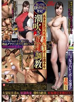 Watch I Found A Transcendence Body Wife Too Beautiful!Squirting Slave Torture Yoshisakura The Original Bus
