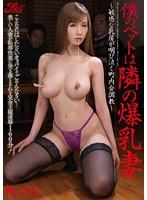 JUFD-467 My Pets Neighborhood Association Is Tits Wife ~ Sensitive Breast Next To Cry Musebi Torture ~ Hayashi Yuna