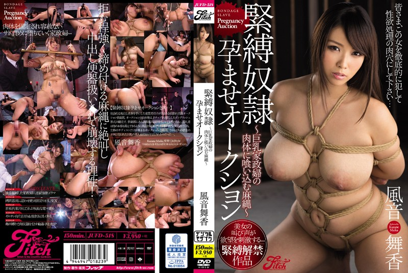 JUFD-518 Was Bondage Slave Conceived To Push Hard To The Body Of The Auction - Busty Housekeeper Hemp Rope-wind Sound Mi