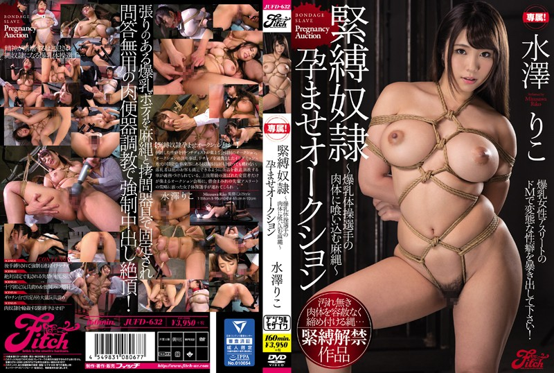 jufd632pl JUFD 632 Riko Mizusawa   An S&M Sex Slave Pregnancyt Fetish Auction ~ Enjoy As These Ropes Dig Into The Fleshy Flesh Of A Gymnast With Colossal Tits ~