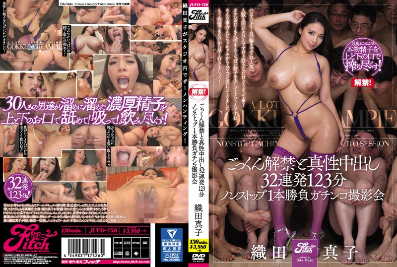 [JUFD-750] Cum Swallowing Unleashed And Real Creampies 32 Cum Shots/123 Minutes A Non-Stop Battle On Video Mako Oda