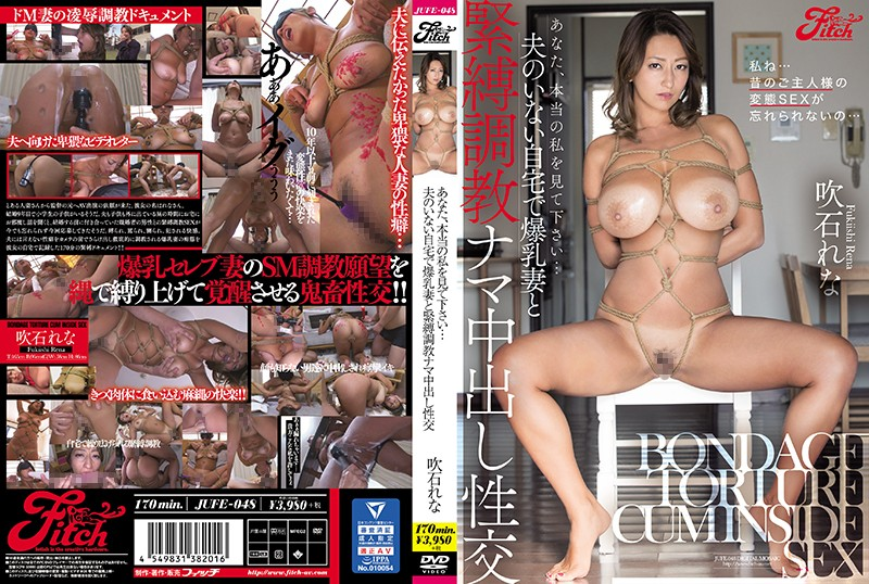 JUFE-048 Look At You, True Me … Big Tits Wife And Bondage Tough Raw Raw Creampie Fuck Fukaishi At Home Without Her Husband