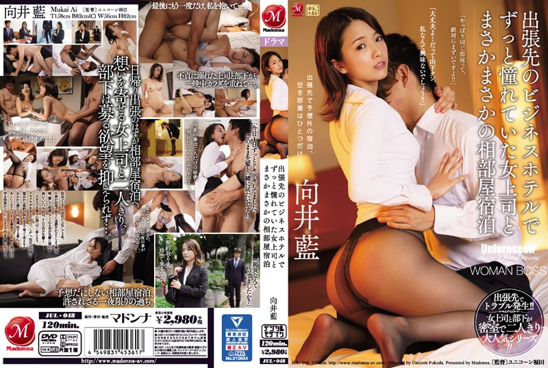 http://pics.dmm.co.jp/mono/movie/adult/jul048/jul048pl.jpg