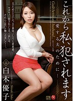 I Now, For The Sake Of Loving Husband Fucked Shiraki Yuko - Yuuko Shiraki
