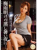 JUX-316 - In The Night Sultry End Of The Rainy Season... Ryo Hitomi