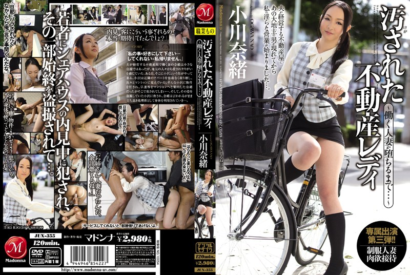 Real Estate Ready-workers Wife Soiled Until Fall ... ~ Nao Ogawa