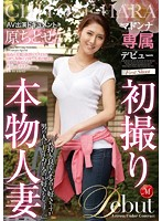 JUX-494 - Real Take Madonna Exclusive Debut First Married Woman AV Performers Document Original Chitose