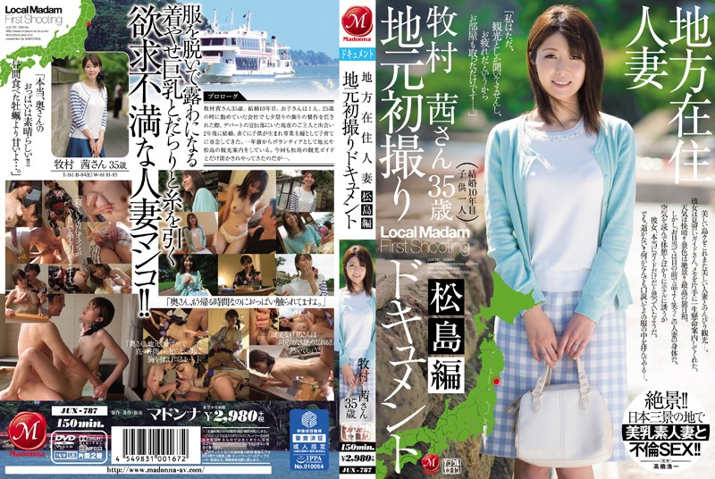 JUX-787 Local Resident Married Local's First Take Document Matsushima Hen Makimura Akane