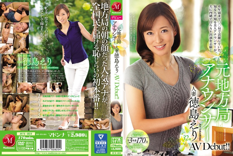 JUX-831 Based On Local Station Announcer Married Tokushima Collar AV Debut! !
