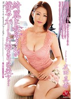 JUX-992 Beautiful Aunt Came To Stay In My Apartment... Maki Tomoda