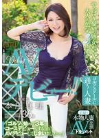 Honjou Mari