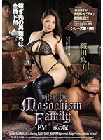 Masako Oda Of The M Family