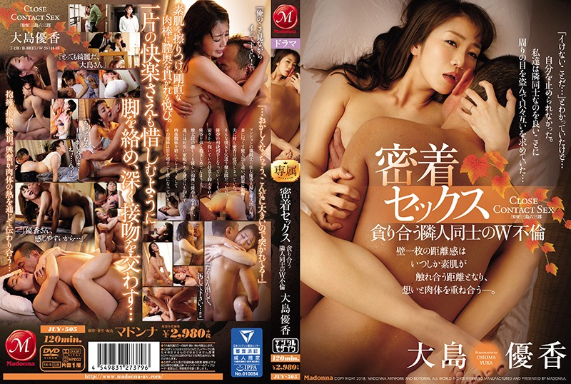 JUY-505 Adhesive Sex W Perfection Between Neighboring Neighbors Yukari Oshima Yuka Oshima