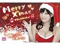 【DMM限定】グラビア究極メイド濃厚ご奉仕サービス 高橋しょう子 (ブルーレイディスク) 特典DVDとクリスマスカードと生写真3枚付き  No.5