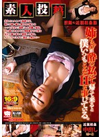 KAM-042 Is That A H Always Like This When I Come Back Shooting Sister Incest Amateur Post Forbidden Drunk.-238595