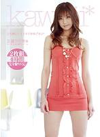 KAPD-001 Hiromi Hiromi Sato Increase Of 14400 Seconds-122778