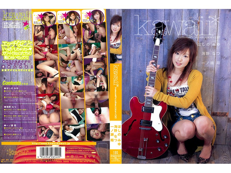 [KAWD-009] kawaii*collection 02 kawaii ほしのみゆ