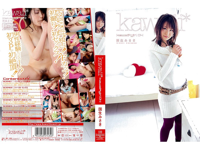 [KAWD-021] kawaii*girl 04 kawaii