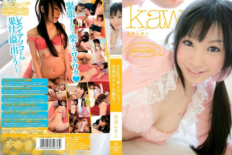 [KAWD-116] kawaii*新人デビュ→ 天然ボケドル誕生! KAWD
