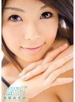 LOVE ◆ Doppyun!! Special Mega Facials! Azumi Harusaki