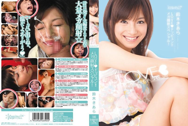 [KAWD-238] LOVE◆ドッピュン!! メガ顔射スペシャル! kawaii
