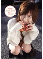 kawaii*素人#01 亜矢