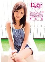 新人!kawaii*専属デビュ→18歳の裸とセックchu 西山希