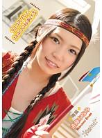 Nanami Endou 10 Cosplay