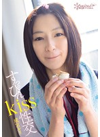 No Makeup Kiss Fuck Narumiya Ruri