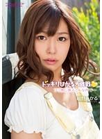 KAWD-483 Konno Hikaru - This Place Is Shockingly Hikaru Daisakusen Pretend Without Insertion