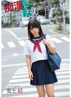 School Girls Azuchi Yui Was Targeted By Pervert