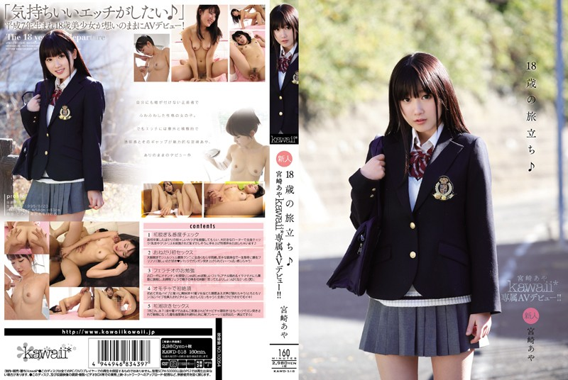 [KAWD-518]  Journey ♪ Kawaii * Exclusive AV Debut Of 18-year-old! ! Aya Miyazaki