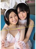 Etchitchi In Lesbian Ban ? Pretty Futari! Kanae Luke Makoto Takeuchi
